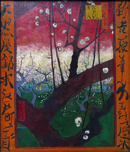Vincent van Gogh Flowering plum tree (after Hiroshige) 1887