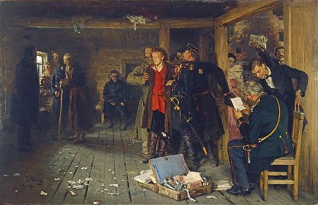Ilya Repin Arrest of a Propagandist 1880-1889,1892