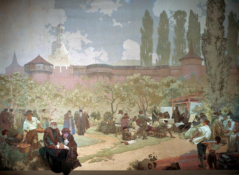 Alfons Maria Mucha Bratrská škola v Ivančicích